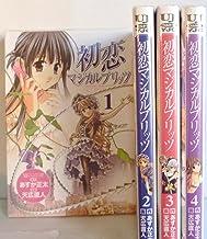 初恋マジカルブリッツ コミック 全4巻完結セット (ヤングジャンプコミックス・ウルトラ)