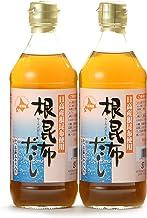 アイビック食品 北海道日高産 根昆布だし 2本セット (500ml×2本)