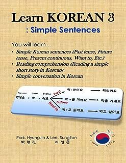 Learn Korean 3: Simple Sentences: (Past tense, Future tense, Present continuous, Want to, Etc.; Reading comprehension; Simple conversation)
