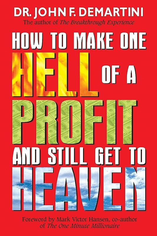 チェスクルーズ気まぐれなHow To Make One Hell Of A Profit and Still Get In To Heaven (English Edition)