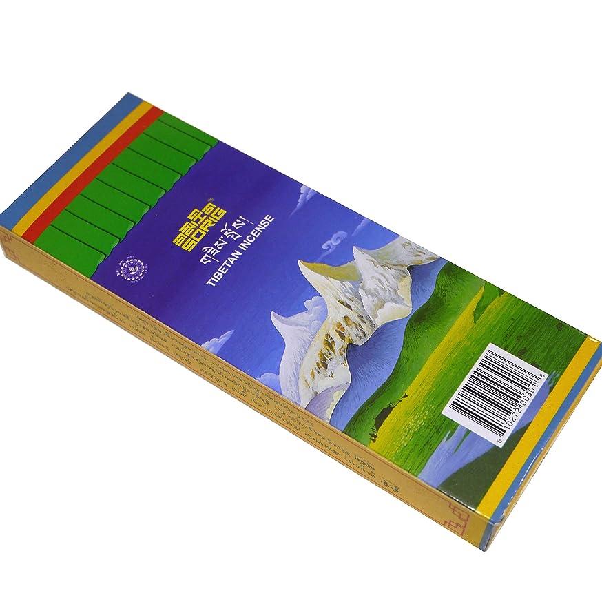 グラス曲カジュアルメンツィーカン チベット医学暦法研究所メンツィーカンのお香【SORIGソリグ ビッグ】