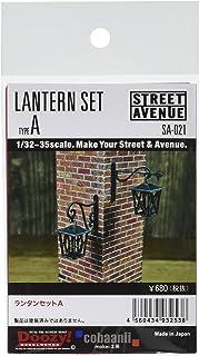 コバアニ模型工房 ストリートアベニュー 1/32-1/35 ランタンセットA 組立キット SA-021
