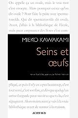 Seins et Œufs (ROMANS, NOUVELL) Format Kindle
