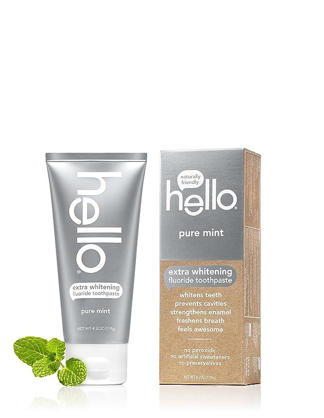 ロータリー睡眠私Hello Oral Care エクストラホワイトニングフッ化物の歯磨き粉、ピュアミント、4.2オンス
