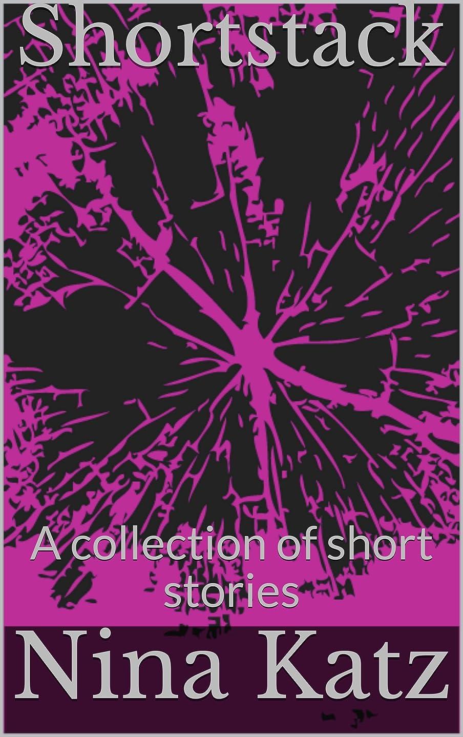 ビジネス余剰アラビア語Shortstack: A collection of short stories (English Edition)