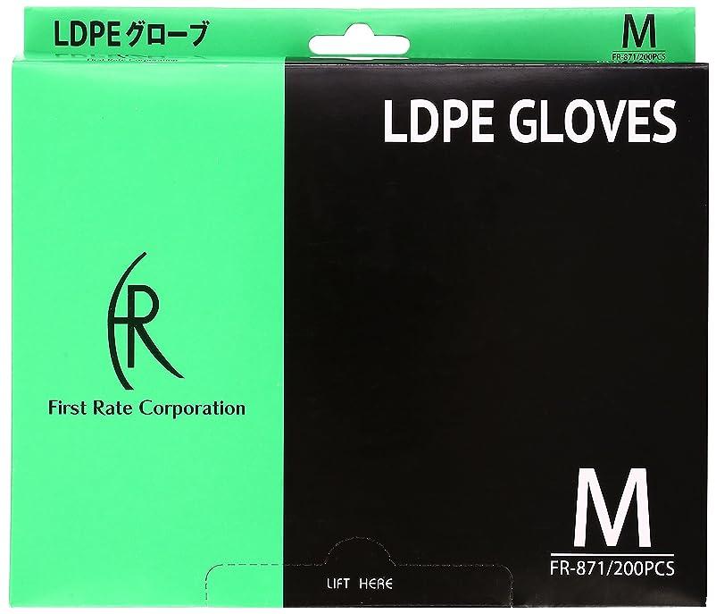 ネイティブ暫定邪魔ファーストレイト LDPEグローブ(透明) FR-871(M)200マイイリ