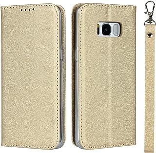 サムスン Galaxy S8 SC-02J SCV36 5.8型 ケース 手帳型 カバー ギャラクシーs8 手帳ケース Zouzt PUレザー製 ストラップ付き ベルトなし スタンド カード収納 マグネット 耐衝撃 滑り止め 5色 ゴールド