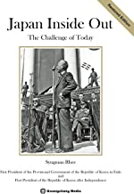 inside of japan
