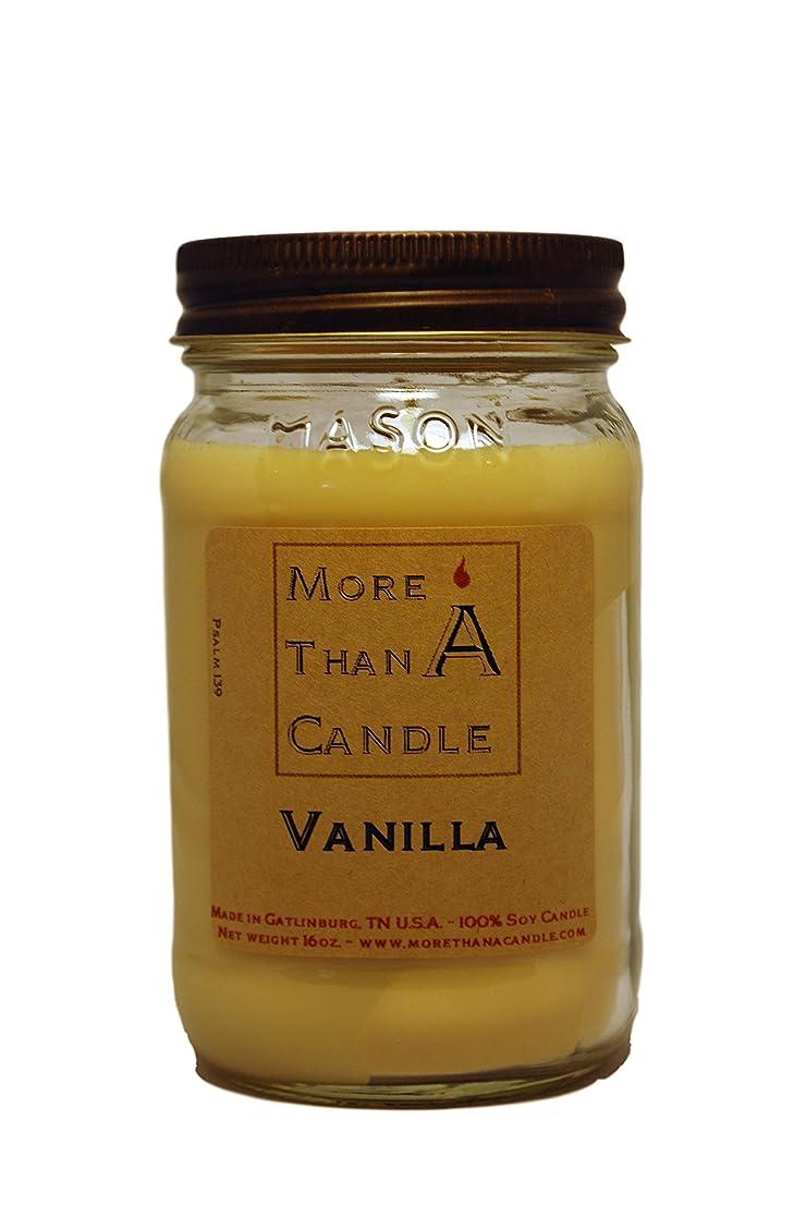 年次全体水差しMore Than A Candle VNA16M 16 oz Mason Jar Soy Candle, Vanilla