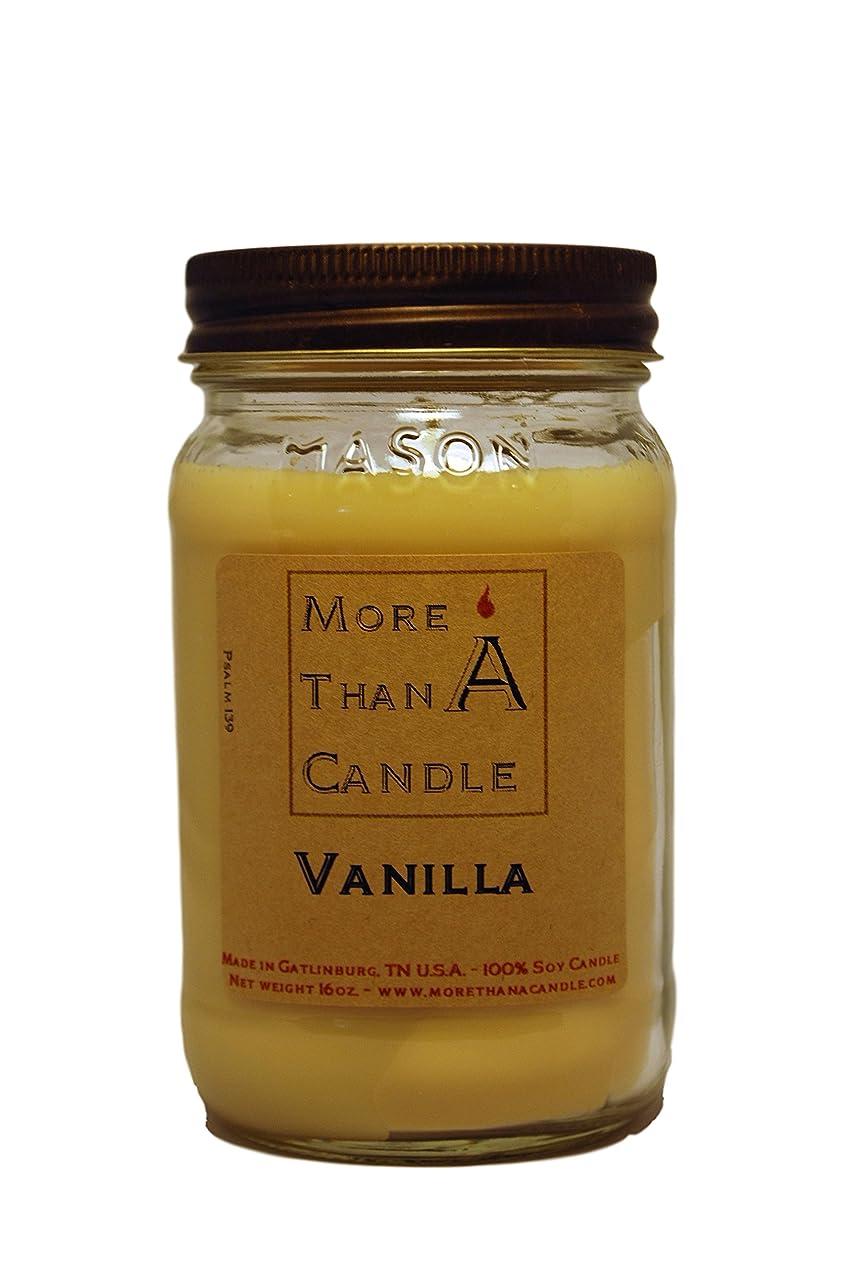 住人従事するジャンルMore Than A Candle VNA16M 16 oz Mason Jar Soy Candle, Vanilla