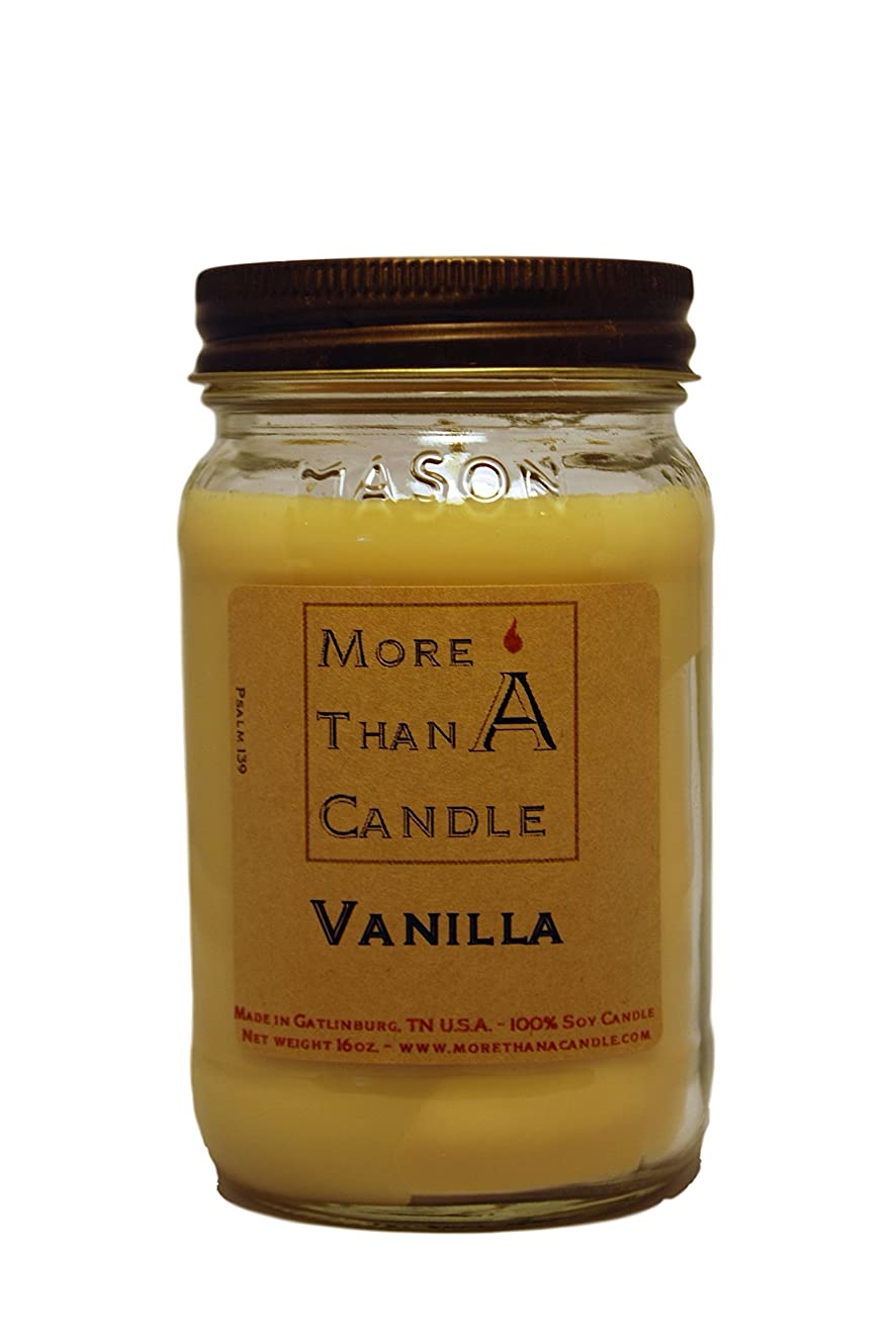 義務付けられた菊手段More Than A Candle VNA16M 16 oz Mason Jar Soy Candle, Vanilla
