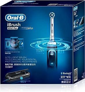 Oral-B 欧乐B iBrush9000 Plus 3D声波蓝?#20048;?#33021;电动牙刷 黑色 国行版 (?#28304;?#21047;头*5+充电旅行盒)