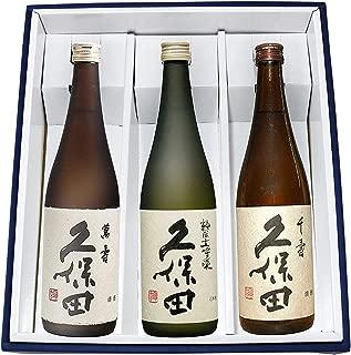 〔セット商品〕久保田 飲み比べ(千寿+萬寿+純米大吟醸) 720ml × 3本セット