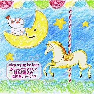 a good dream happy tomorrow
