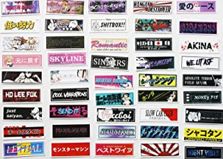 JDM Decals Japanese Car Stickers Racing Stripes Car Window Decals Funny Truck Stickers Automotive Decals Vinyl Graphics for Cars (50pcs)