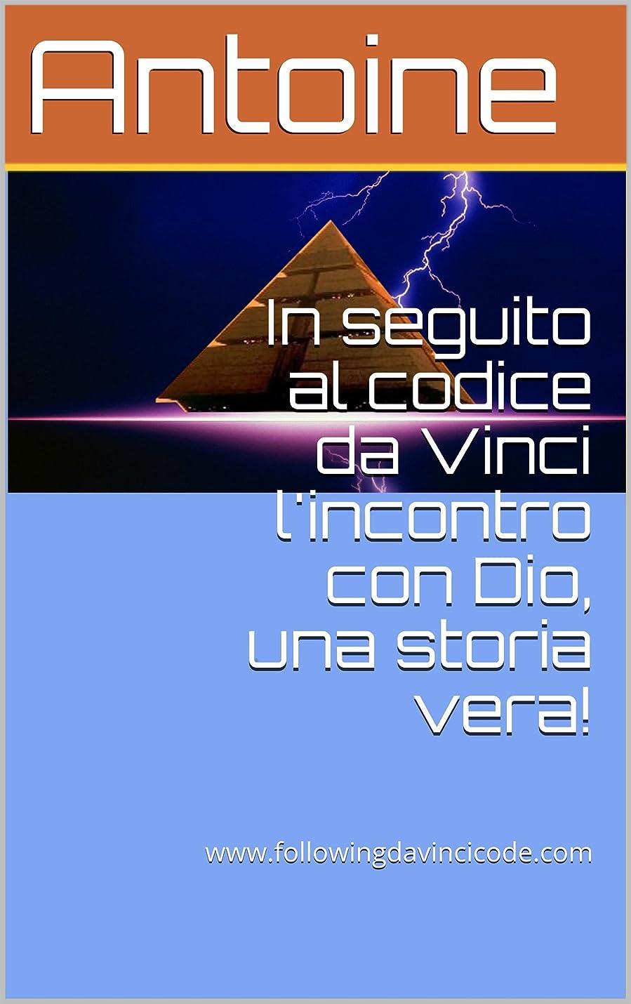 レイアウトメールアクセスIn seguito al codice da Vinci l'incontro con Dio, una storia vera! (Italian Edition)