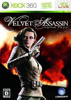 Velvet Assassin [Japan Import]