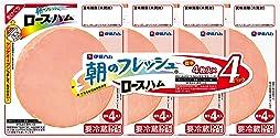 [冷蔵] 伊藤ハム 朝のフレッシュ ロースハム 4連 148g