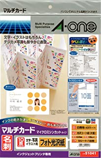 エーワン マルチカード 名刺 フォト光沢紙 100枚分 51041