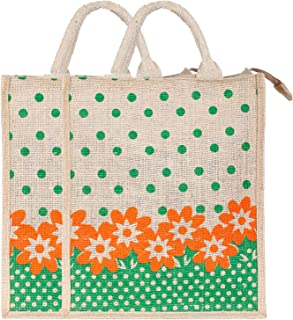 Heart Home Jute 2 Pieces Lunch Carry Bag (Green)- CTHH21871