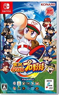 Baseball Video Game Ever