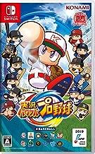 Jikkyou Powerful Pro Yakyuu - Switch Japanese Version