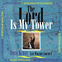 Lord Is My Tower