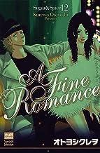 A Fine Romance―Sugar & Spice 12 (カルト・コミックス sweetセレクション)