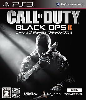 コール オブ デューティ ブラックオプスII (字幕版) (特典なし)【CEROレーティング「Z」】 - PS3