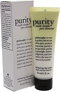 Philosophy Purity Made Simple Pore Extractor Exfoliating Clay Mask, 1 Ounce