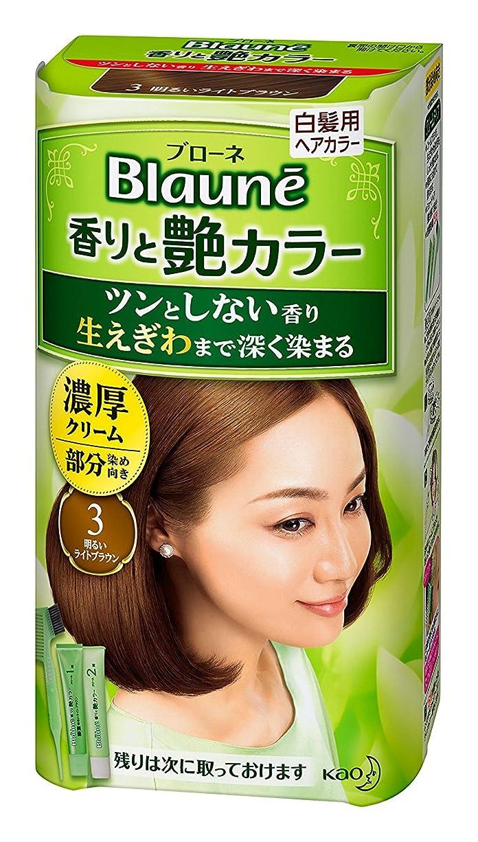 メイト化学薬品研究ブローネ 香りと艶カラークリーム 3明るいライトブラウン×3個