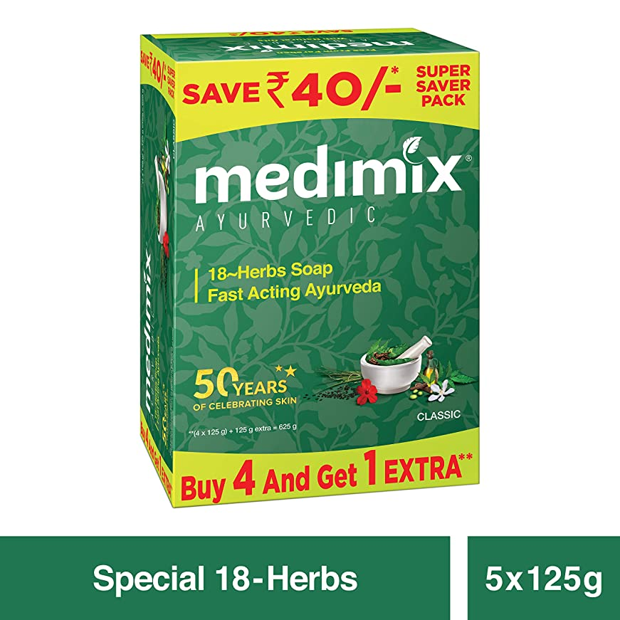 小川コーチ比べるMedimix Ayurvedic Classic 18 Herbs Soap, 125g (4+1 Super Saver Pack, Save Rs.40)