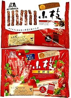 【アソート】「森永製菓 小枝<ミルク>ティータイムパック 141g」+「森永製菓 [期間限定] 小枝<贅沢苺>ティータイムパック 116g」 各1袋 計2袋 【食べ比べ・お試し・セット品・まとめ買い】