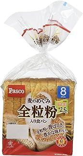 麦のめぐみ 全粒粉入り食パン 8枚スライス[到着日+1日 賞味・消費期限保証]