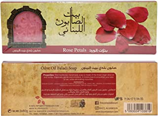 Bayt Al Saboun Al Loubnani Rose Petals Soap 80g, Pack Of 3 Pieces