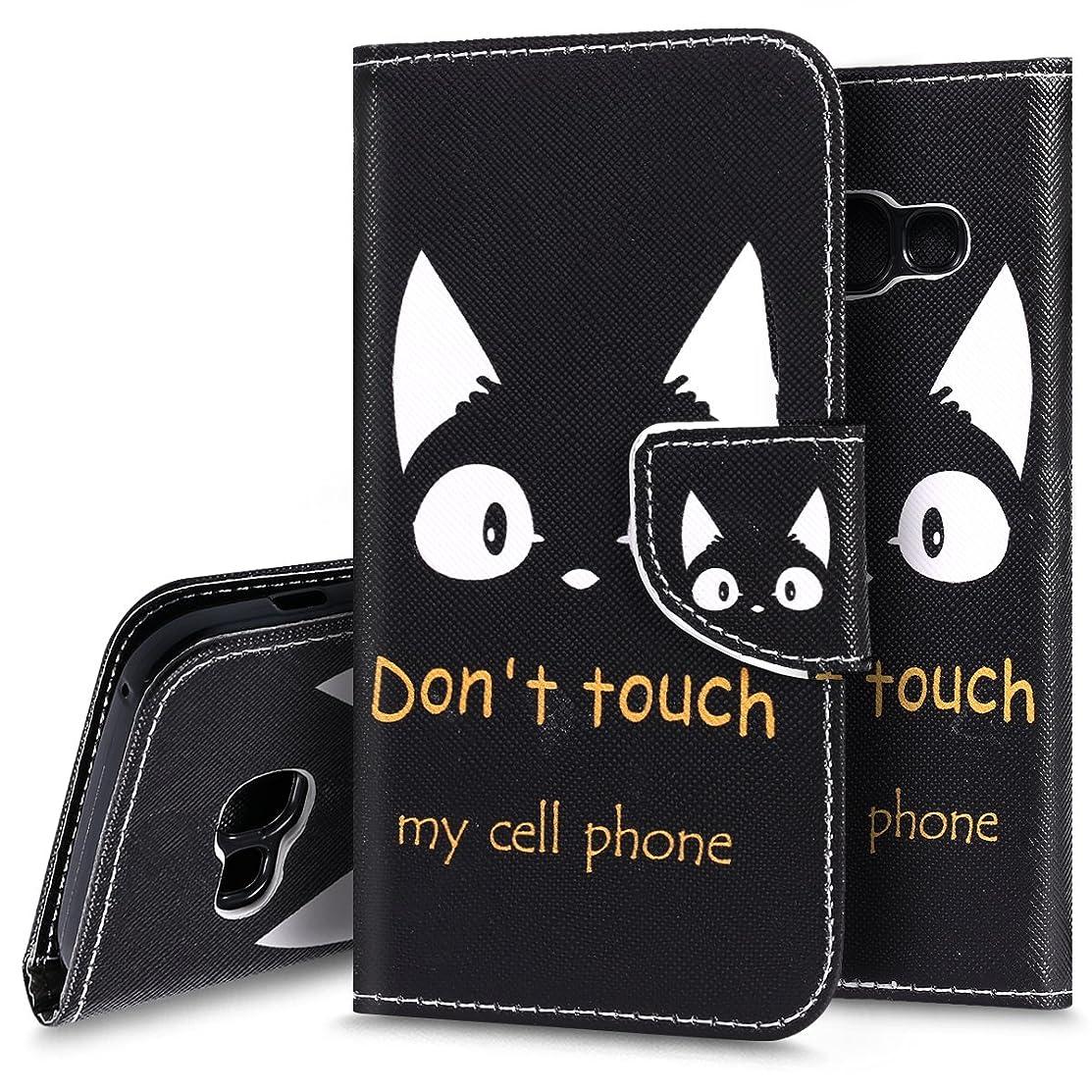 PHEZEN for Samsung Galaxy J7 V Case, Galaxy J7 Perx Case, Galaxy J7 Sky Pro Case, Funny Cute Cat Ear Pattern Pu Leather Wallet Case & Card Slots Stand Book Style Folio Flip Cover