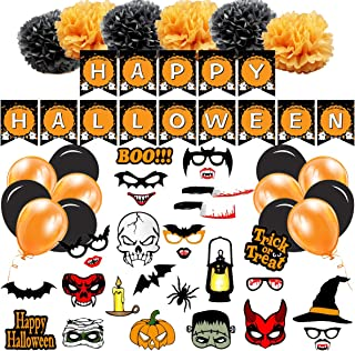 Birthday Decorations Party Supplie Set , Balloons set ,Banner,Princess Party - Ballerina Party - Halloween party(With Infl...
