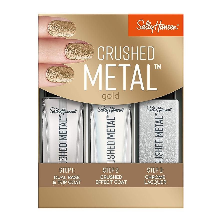 Sally Hansen Crushed Metal Nail Polish, Gold, 0.5 Fluid Ounce tibguhr0305722