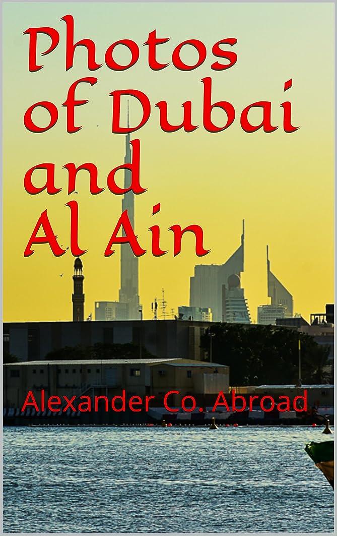 ウェーハソース種類Photos of Dubai and Al Ain: Alexander Co. Abroad (English Edition)