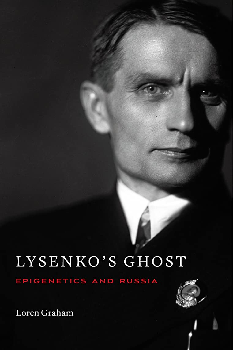 ビリーヤギ繊維トマトLysenko's Ghost: Epigenetics and Russia (English Edition)