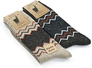 Men's Alpaca Wool Socks for winter Pack of 2 pairs. natural wool fine knit cosy thermal effect Brown Beige size 6-8 and 9-11