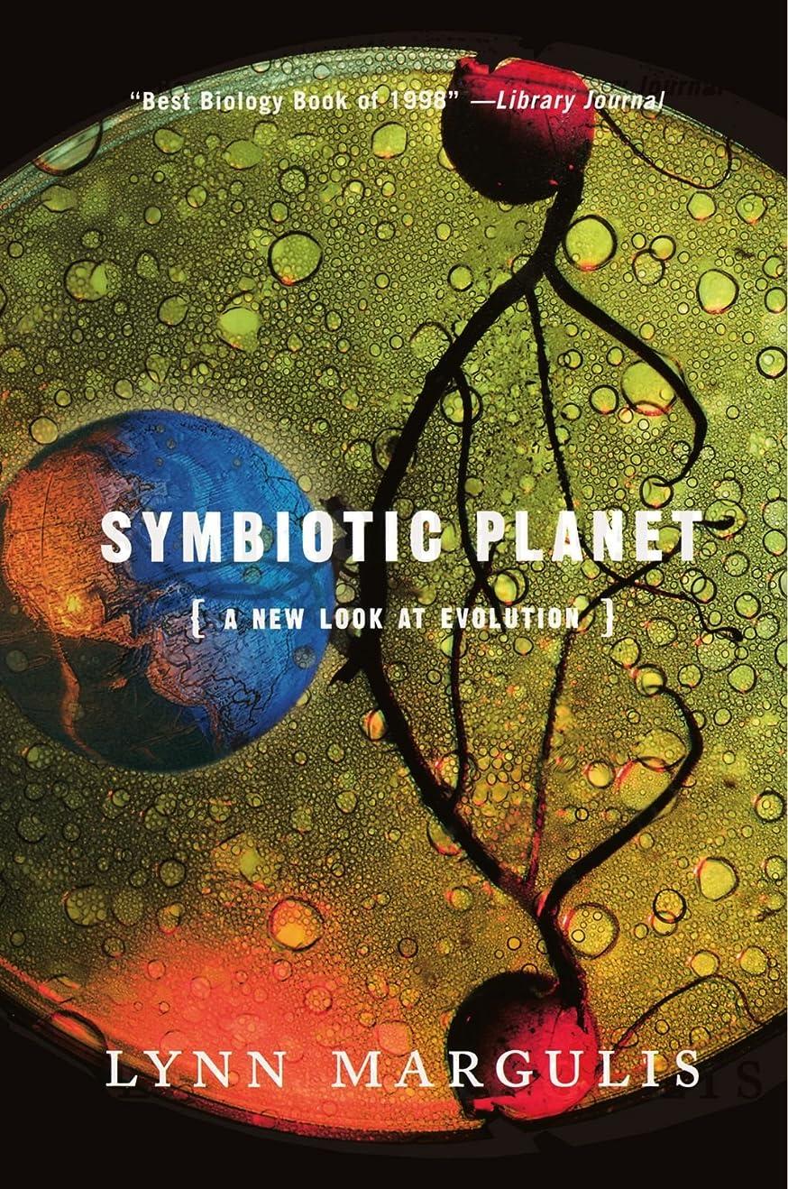 神学校複雑決めますSymbiotic Planet: A New Look At Evolution