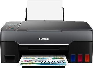 Canon G1220 Single Function Supertank (MegaTank) Inkjet Printer, Black, one Size (4469C002)