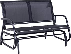 Amazon Com Patio Glider Bench