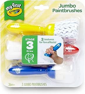 Crayola My First Jumbo Paintbrushes-