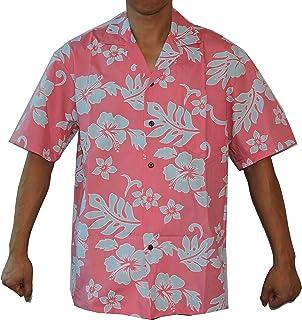 21a62ace Alohawears Clothing Company Made in Hawaii! Men's Hibiscus Flower Classic Hawaiian  Shirts