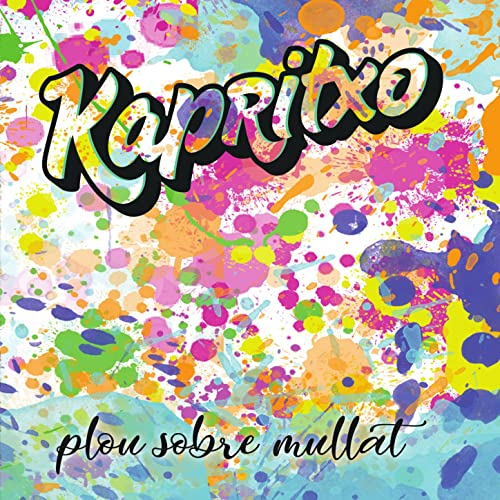La Cafetera by Kapritxo on Amazon Music - Amazon.com