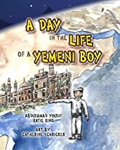 A Day in the Life of a Yemeni Boy