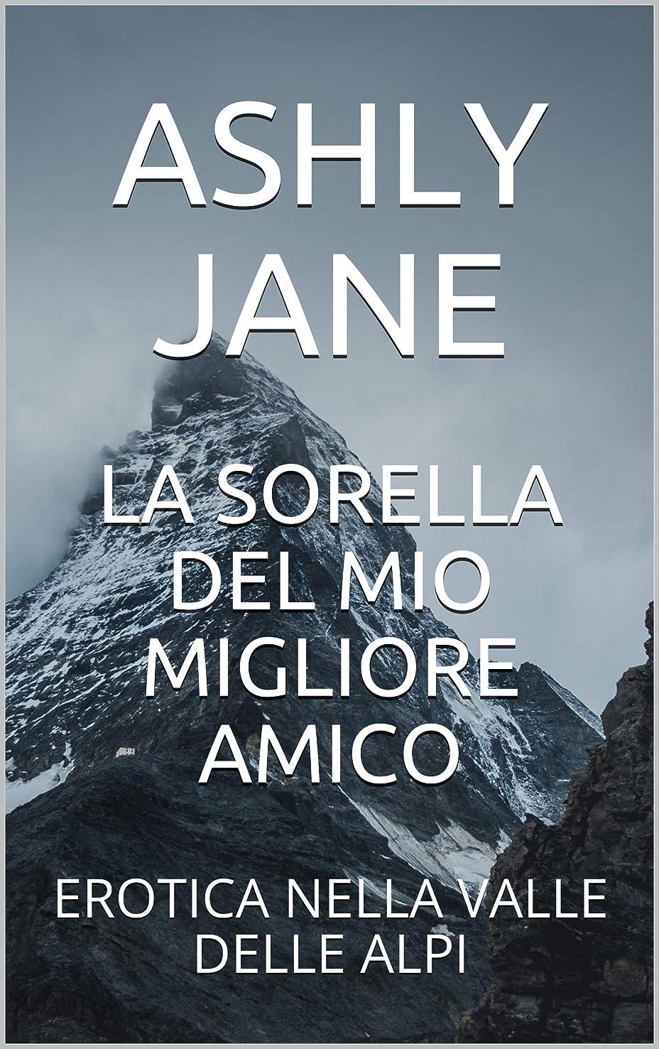 理容師勇気胃LA SORELLA DEL MIO MIGLIORE AMICO: EROTICA NELLA VALLE DELLE ALPI (Italian Edition)