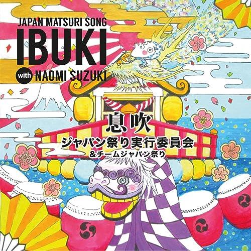 IBUKI (Japan Matsuri Song)
